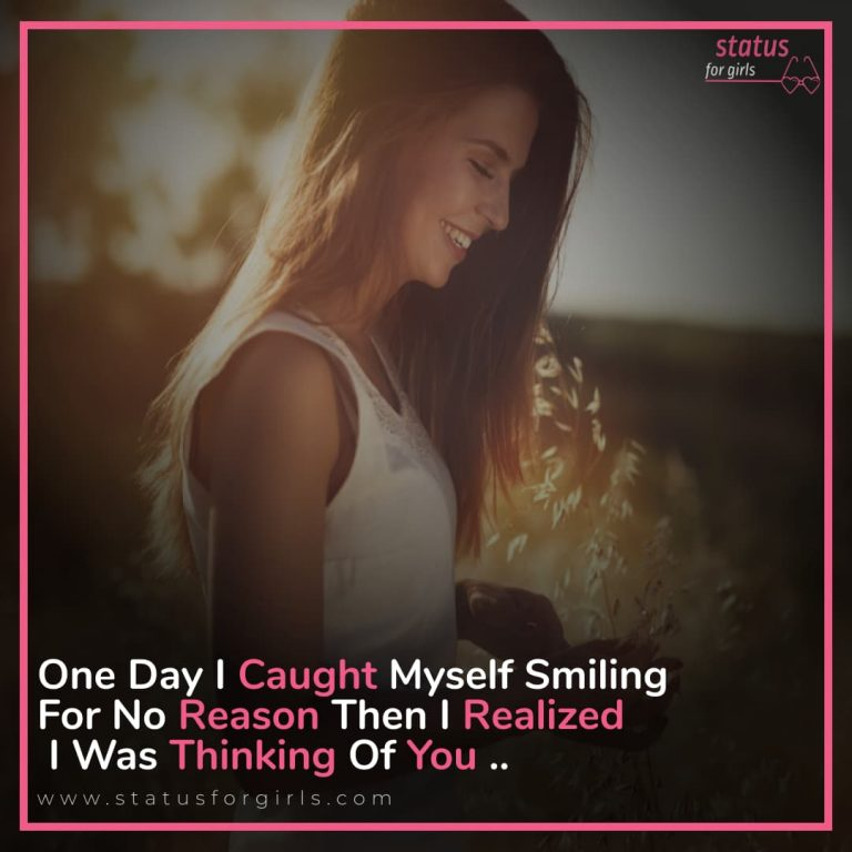 """""""One day I caught myself smiling for no reason… then I realized i was thinking of you .."""""""